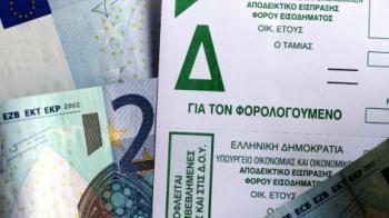 Συμψηφισμός επιστροφής φόρου εισοδήματος με ΕΝΦΙΑ.....