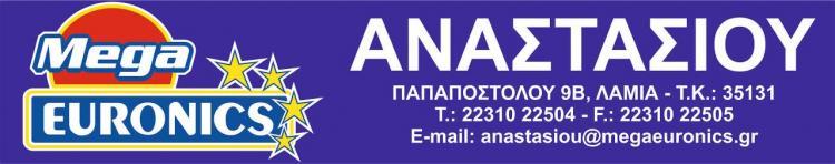 ΑΝΑΣΤΑΣΙΟΥ-ΗΛΕΚΤΡΙΚΑ 2