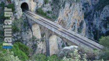 ΛΑΜΙΑ: Ημερίδα για την διατήρηση της Σιδηροδρομικής γραμμής Τιθορέας-Λιανοκλάδι (ΦΩΤΟΓΡΑΦΙΕΣ)